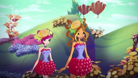 魔法俏佳人 第七季 欧菲雅自然公园开幕典礼开始,所有人欢聚一堂