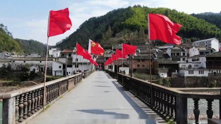 浙西南干部培训中心宣传片