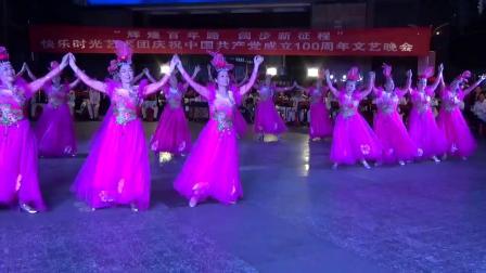"""重庆·万州区""""快乐时光""""艺术团庆祝中国成立100周年文艺晚会(1)"""
