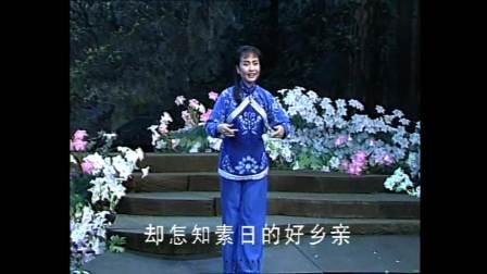 歌剧《党的女儿》首演 中国人民解放军总政歌剧团演出
