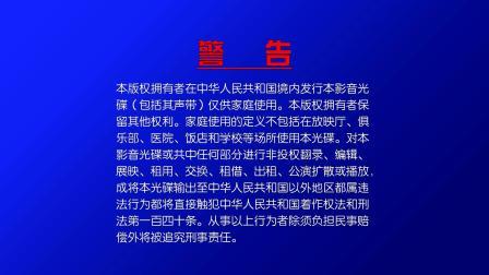《高米迪》正版音像开头+警告保护+高米迪玩具广告