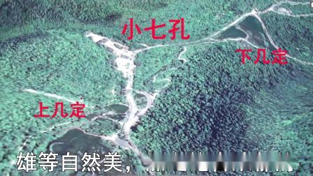 贵州荔波县——小七孔