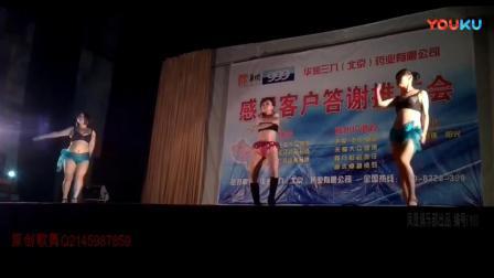 歌舞团DJ 最新开场舞秀_高清