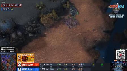 3月6日Olimo联赛周赛(4) Byun(T) vs True(Z)