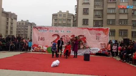 【2018年】淮安市工业园区 高坝新艺演出团公演