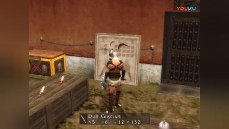 狮子录制 PS2 角斗士自由之路 上级角斗士主角打败了宿敌