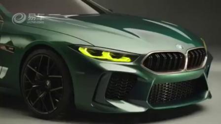 2018日内瓦车展-宝马M8Gran Coupe概念车零距离实拍
