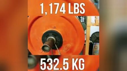阿尔哈佐夫无装备深蹲532.5公斤