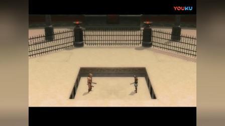 狮子录制 PS2 角斗士自由之路 主角被皇帝打败后锤子处决