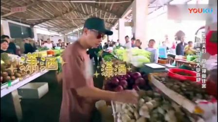 陈小春去买菜, 音乐一响, 跟收保护费似的