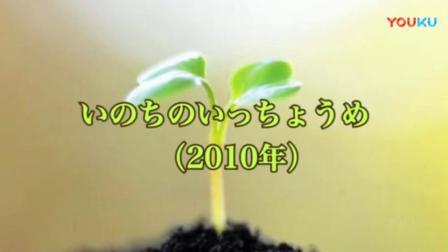 合唱视频 日本NHK全国中小学合唱比赛 2008——2017年 课题曲集锦(小学组)