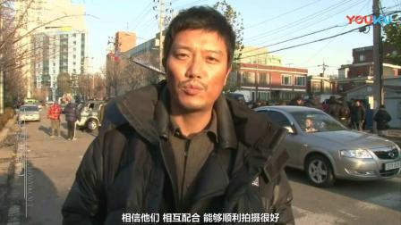 [孔刘吧字幕]嫌疑者_14-特殊车辆 RDV【中字】