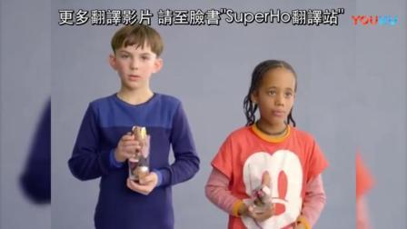 [K分享] 社会实验:孩子们心目中的男女平等