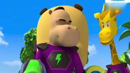 超级小熊布迷: 巨大狗狗将河马船长变成了果冻, 布迷胜利了