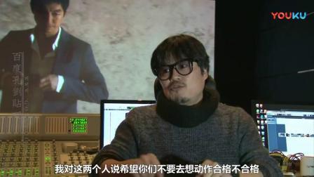 [孔刘吧字幕]嫌疑者_12-real action'主 体 击 术'【中字】