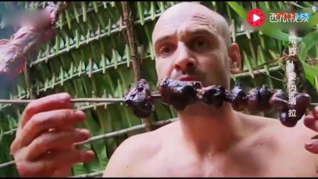 荒野求生 德哥荒野求生吃的最饱的一次 到处都是肉实在太开心了
