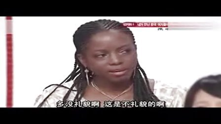 [韩国综艺]070924 KBS 异国佳丽话韩国44期--SJ 韩庚