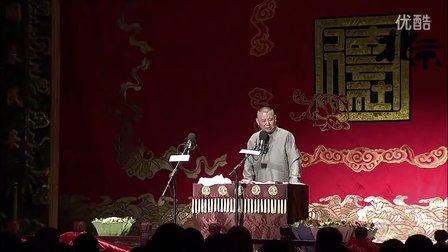 神力王回朝 广泰再出世 20121016