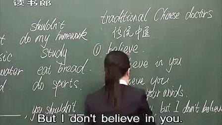初中英语2上Whats the matter黄冈八年级英语教学视频