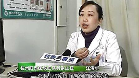 痔疮PPH手术及前后图片 痔疮HOT专题