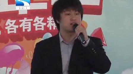 2012.12.7 车族风 丰田乐驾嘉年华-成都站