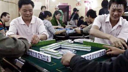 BrandZ 2012 最具价值中国品牌 50 强–品牌展示(倒数)