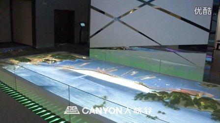 港珠澳大桥多媒体正面投影数字沙盘-大峡谷模型