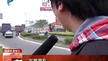 潮汕网汕头今日视线2012年12月6日