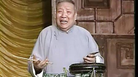 董湘昆京东大鼓送女上大学