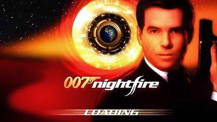 007夜火 01