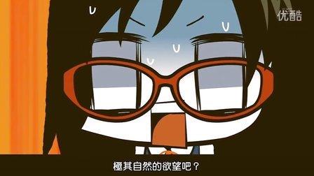 学活 02
