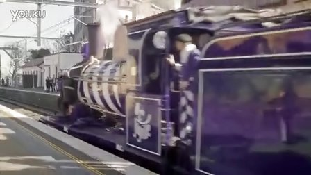 吉百利巧克力悉尼火车站《微笑列车》