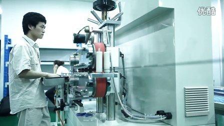 深圳市惠泰医疗器械有限公司十周年宣传片