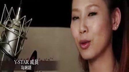 苍井空最新MV独家预告