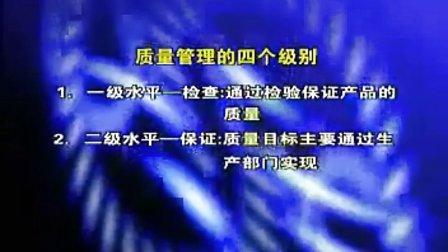 ※Q1219258993 六西格玛在中国企业的实施 移动商学院 时代光华管理课程 企业培训讲座