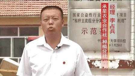 内蒙古卓资县承星农业开发农民专业合作社