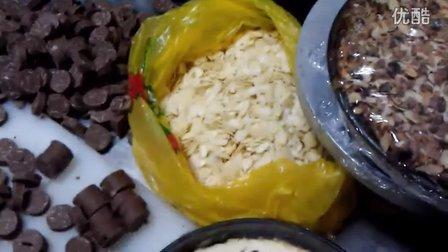 西点巧克力杏仁饼干做法 曾令创