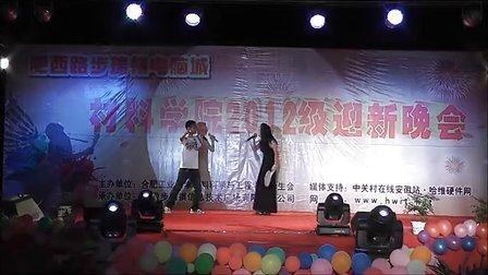 材料学院2012级迎新晚会话剧—白雪公主