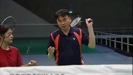 羽毛球专家把脉