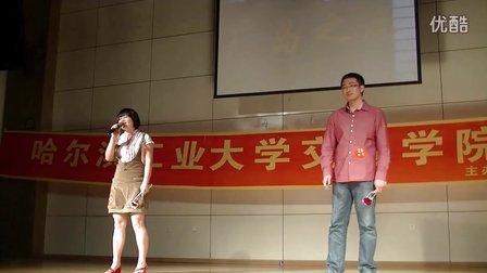 史上最纯洁男女同学组合——《广岛之恋》
