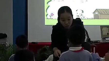 认识分米和毫米小学二年级数学优质课视频