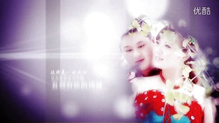 杨康+刘玉香