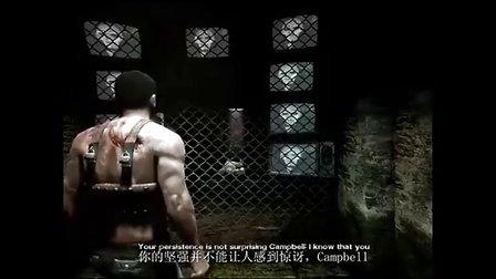 电锯惊魂2中文字幕第一期 高清