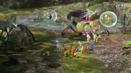 【皮克敏3】VGA2012全新游戏宣传片(12月7日)