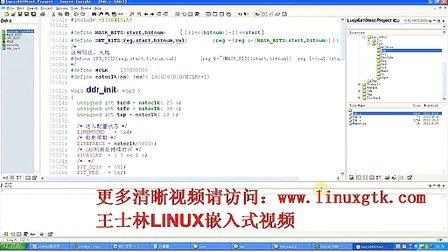 linux嵌入式开发视频包含LCD 触摸屏 SPI I2C USB 网卡各种驱动