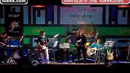 缅甸语歌曲 小语种口语网 (tukkk com) 42