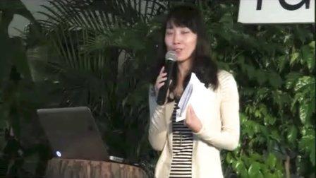 TEDxTGB百花齐放-Xiaoyan Wu吴筱燕