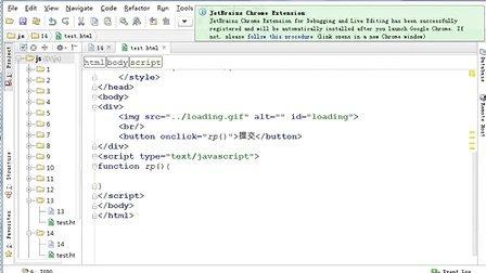 6nav.com_路航_javascript基础及jquery应用第十四课(阿Q主讲)