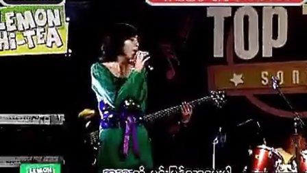 缅甸语歌曲 小语种口语网 (tukkk com) 61