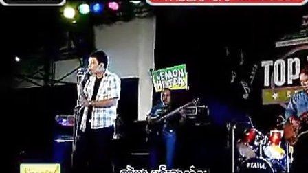 缅甸语歌曲 小语种口语网 (tukkk com) 62
